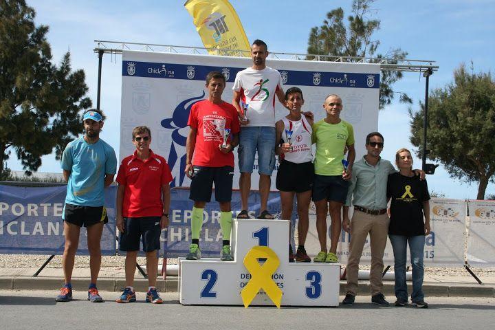 Antonio Armario en el podium de Los Esteros. AdMaratonJerez