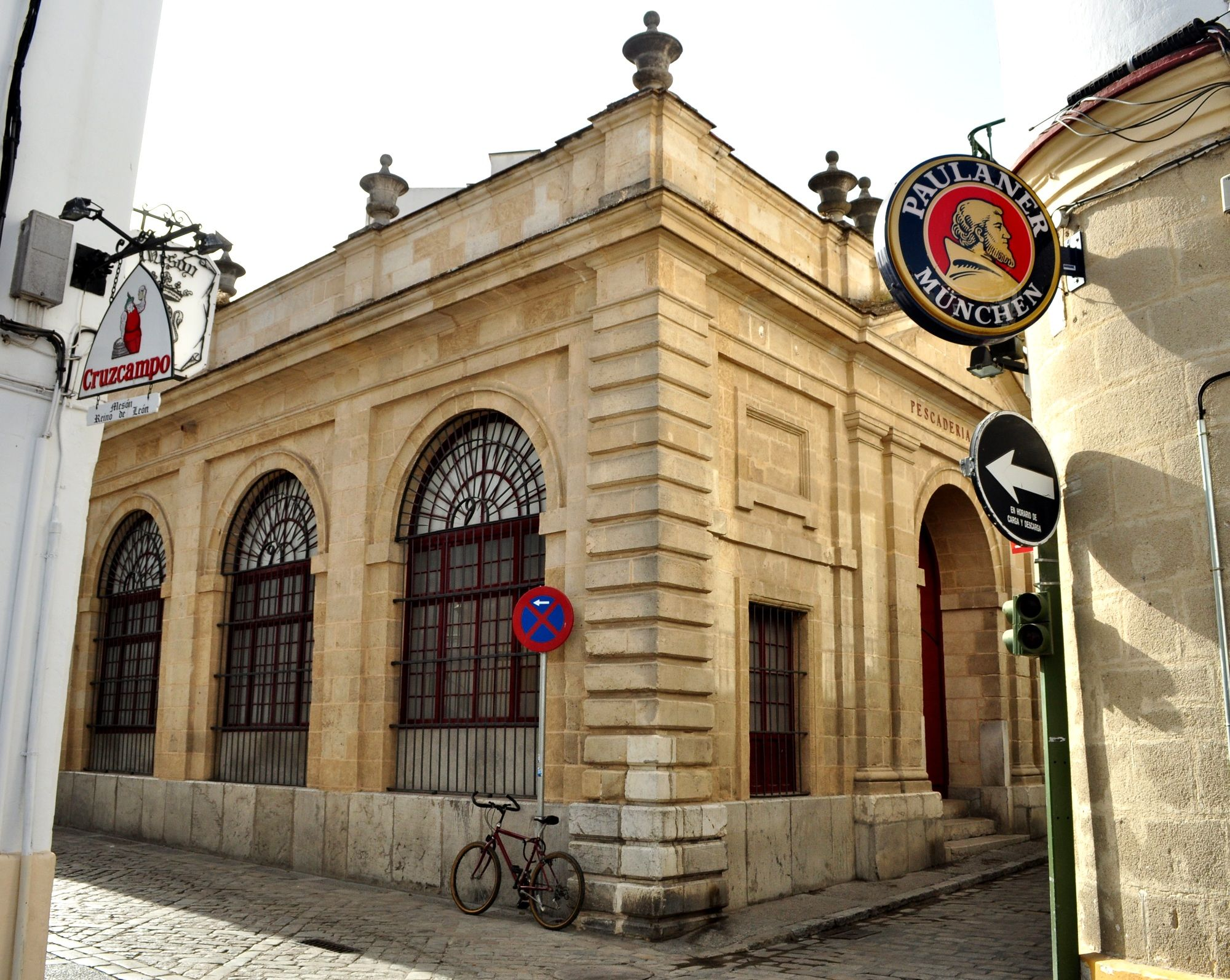 Sala_Pescaderia_Vieja_Plaza_Vargas_Jerez