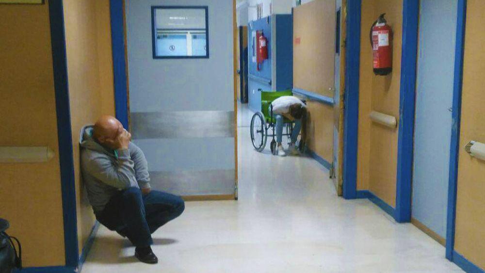 urgencias hospital Jerez