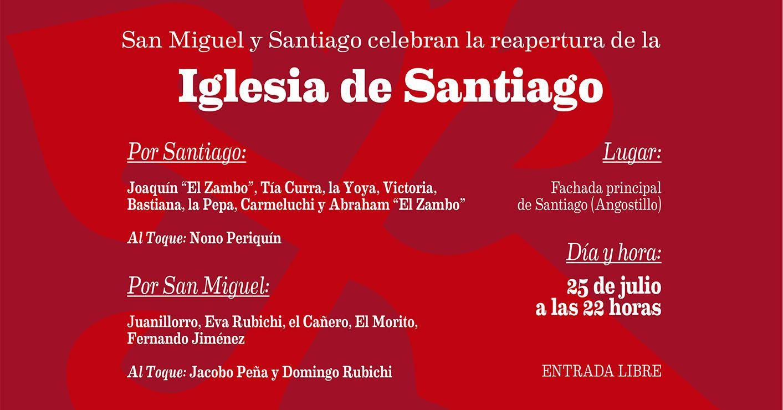 Reapertura de Santiago