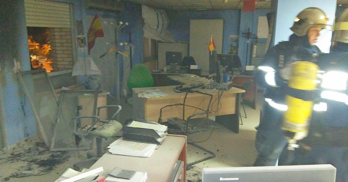 En llamas una oficina municipal en jerez mira for Oficina turismo jerez