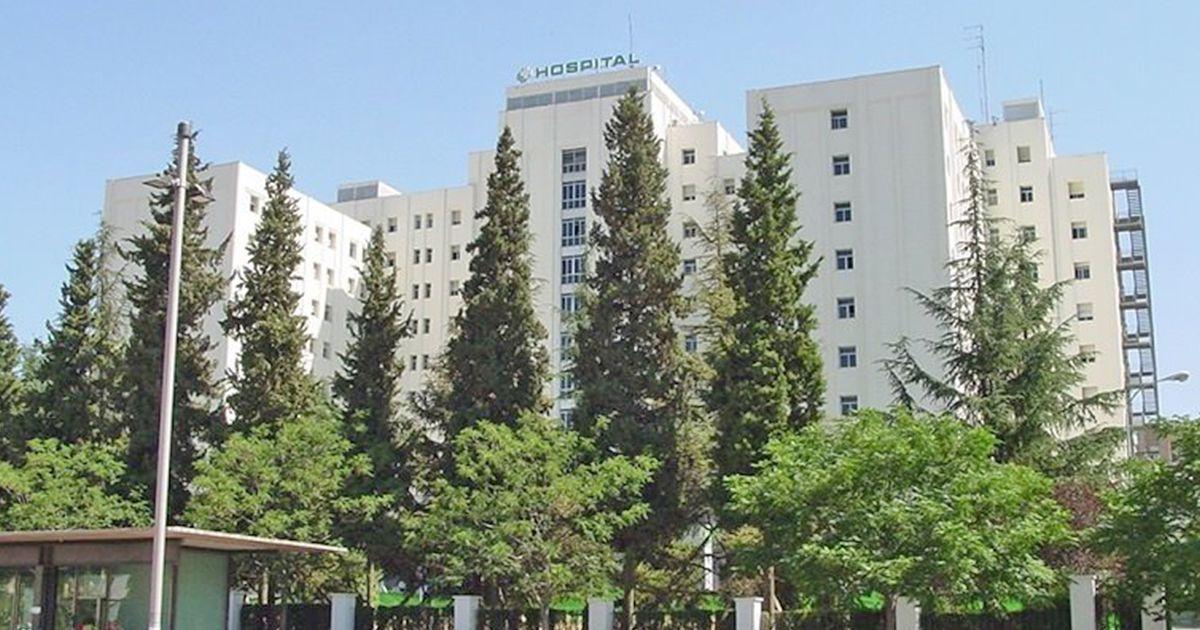 Hospital Hospital Virgen de las Nieves Granada