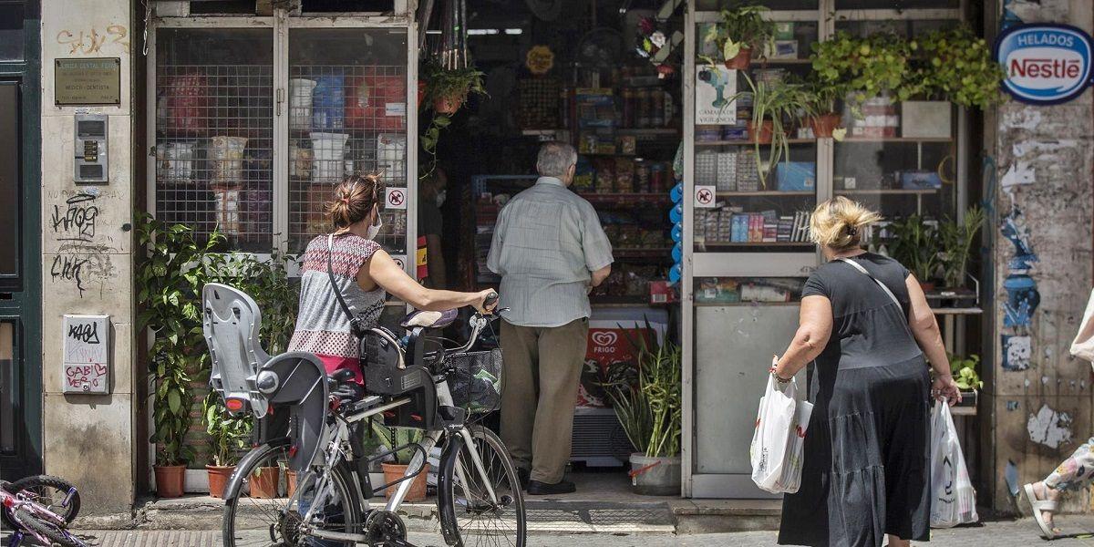 El comercio de Málaga