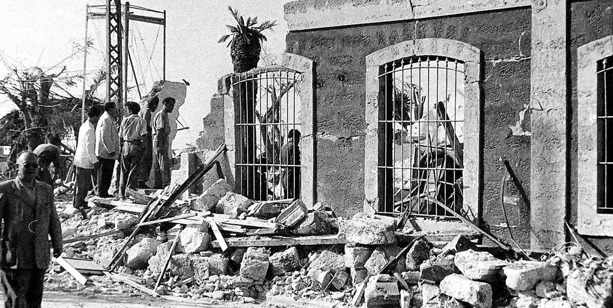Cádiz explosión