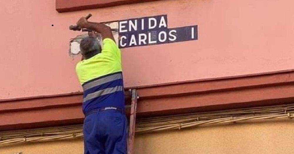 Kichi Avenida Rey Juan Carlos
