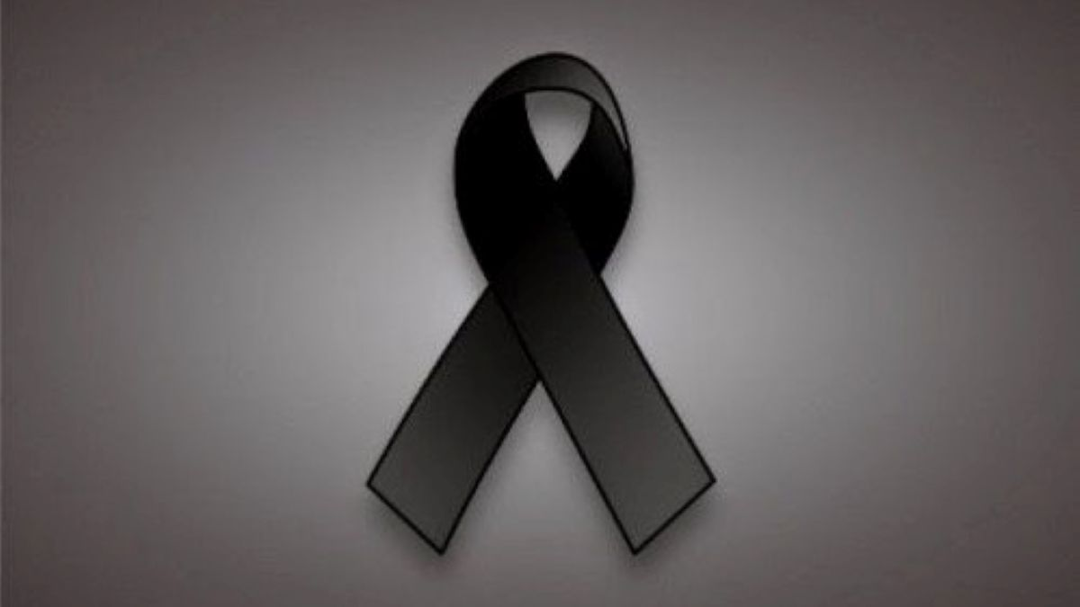 Mancha Real asesinato Guardia Civil