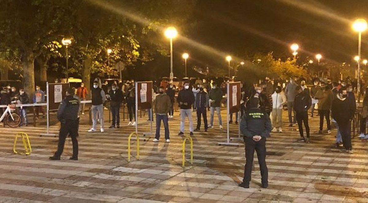 Guardia Civil Andalucía
