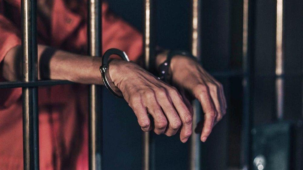 cárcel Málaga
